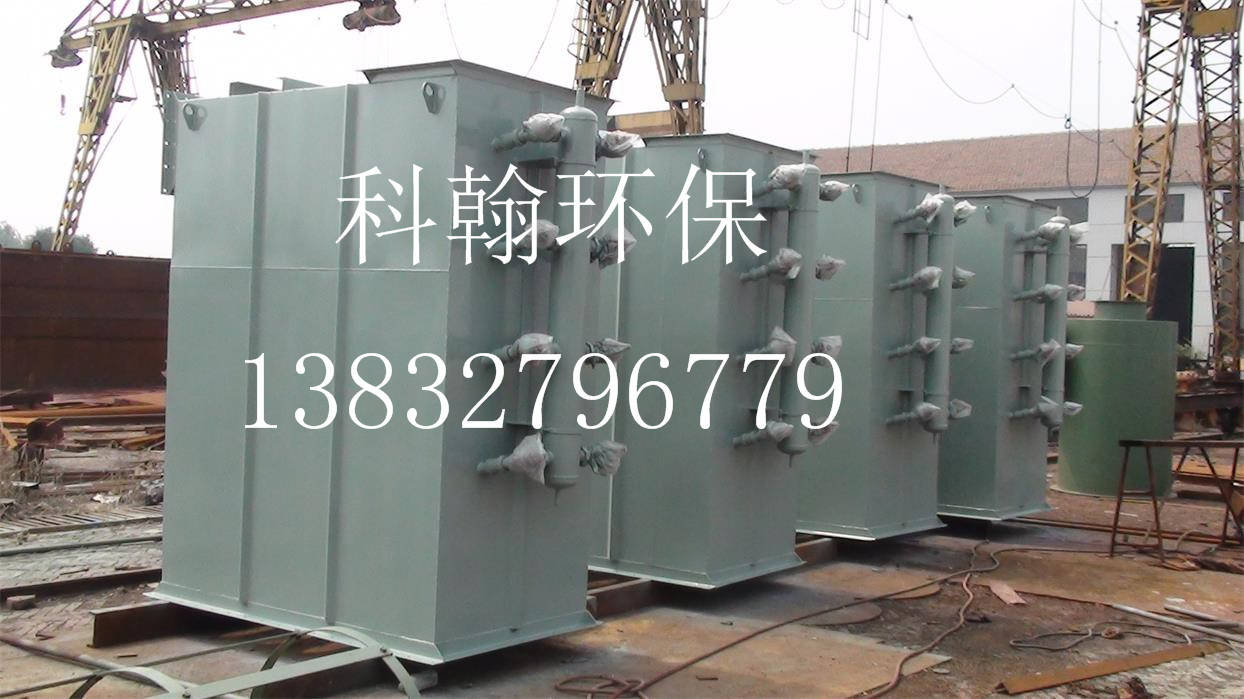 河北厂家生产自动式反吹滤筒除尘器