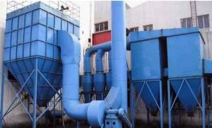 布袋除尘器铸造厂冲天炉专用袋式除尘器