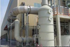 锅炉废气净化脱硫除尘器